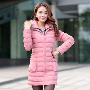 Áo khoác phao dáng dài nữ cho nàng thời trang sành điệu